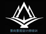 郑州景尚设计师培训