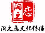 西安陶之恋文化
