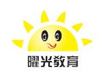 上海曜光教育