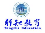 上海智才培训中心logo