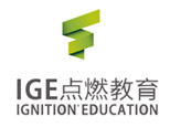 天津IGE点燃教育