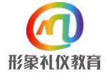 杭州米色形象礼仪教育培训