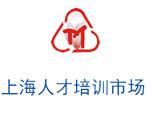 上海財菁教育