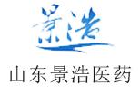 山东景浩医药培训中心