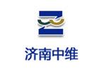 济南中维电子手机维修培训