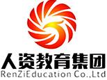 西安人资教育