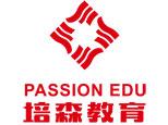 杭州培森教育