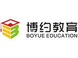宁波博约教育