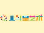 北京北斗星艺术培训学校