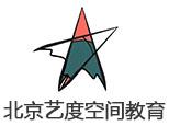 北京艺度空间教育