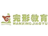 中国完形教育西安训练机构