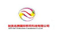 北京智美名腾国际教育