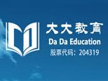 上海大大教育