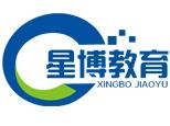 郑州星博教育