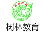 杭州树林教育培训学校