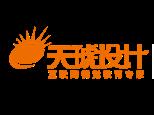 上海天琥设计