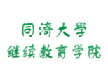 上海同济大学工商管理logo