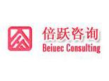 上海倍跃企业管理培训logo