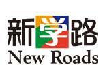 天津新学路优化课堂