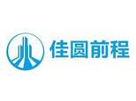 武汉佳圆前程职业培训学校