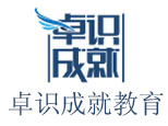 上海卓识教育集团