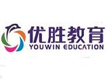 宁波优胜教育