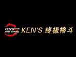 沈阳KEN'S终极格斗