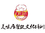 北京美味兴餐饮培训中心