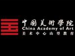 中国美术学院中心山望教育