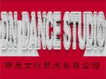 武汉DN舞蹈