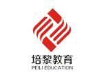 浙江培黎教育