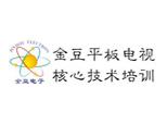 成都金豆电子技术培训