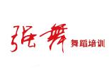 上海云昊强舞舞蹈logo