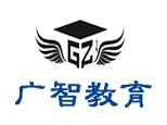 苏州广智教育