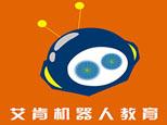 青岛艾肯机器人教育