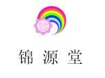 上海锦源堂彩虹儿童之家