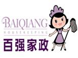 沈阳市百强技术培训学校