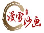 杭州漫雪沙画艺术培训
