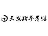 临沂天恩跆拳道俱乐部logo