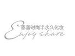 上海恩善半永久化妆培训