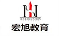杭州宏旭教育