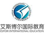 太原艾斯博尔国际教育