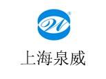 上海泉威数控模具培训