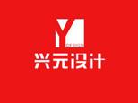 上海兴元设计培训学校