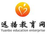 郑州远播教育培训中心