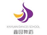 临沂鑫园舞蹈学校