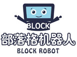 济南部落格机器人