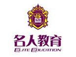 浙江名人教育