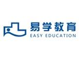 长沙易学教育