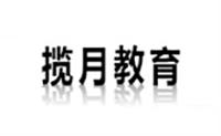 杭州揽月教育